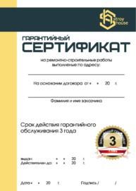 Ремонт квартиры под ключ в Одессе